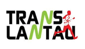 Trans Lantau; Trail Running Movement;
