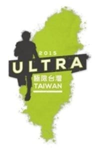 Ultra Taiwan; Trail Running Movement;